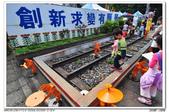 20131026 北市 台北機廠 關廠最後一拍:DSC_0474.JPG