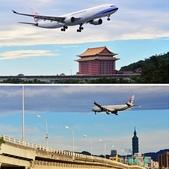 20170722-23 北市 松山機場周邊 飛機隨拍:相簿封面