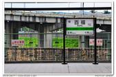 20140705 基市 百福車站 隨拍:DSC_7863.JPG