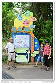 20190622 親子三代環島旅遊 Day 2:000a.JPG