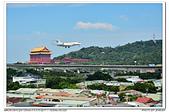 20170930 北市 松山機場飛機 與 汐科鐵道 隨拍:DSC_2945.JPG