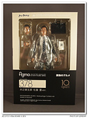 Figma 6吋 孤獨美食家 井之頭五郎 松重豐 版本:P9220003.JPG