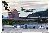 20170722-23 北市 松山機場周邊 飛機隨拍:DSC_2168.JPG