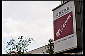 20101205 楊梅 白木屋文化館半日遊:楊梅白木屋文化館_009.JPG