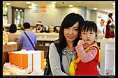 20101205 楊梅 白木屋文化館半日遊:楊梅白木屋文化館_030.JPG