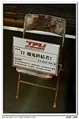 20110326 新北市環球購物中心 公仔展參觀:017.JPG