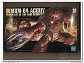 BANDAI 1/144 HGUC MSM-04 ACGUY 亞凱:001.JPG