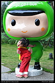 20101205 楊梅 白木屋文化館半日遊:楊梅白木屋文化館_013.JPG