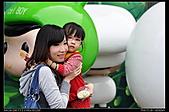 20101205 楊梅 白木屋文化館半日遊:楊梅白木屋文化館_015.jpg