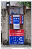 20131206 北市 青田街 日式老建築與街景 隨拍:DSC_1728.JPG