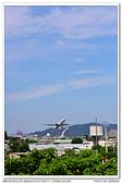 20170930 北市 松山機場飛機 與 汐科鐵道 隨拍:DSC_2921.JPG
