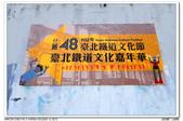 20131026 北市 台北機廠 關廠最後一拍:DSC_0417.JPG