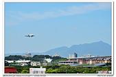 20170930 北市 松山機場飛機 與 汐科鐵道 隨拍:DSC_2942.JPG