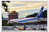 20170722-23 北市 松山機場周邊 飛機隨拍:DSC_2149.JPG