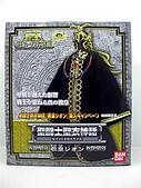 聖鬥士星矢 聖衣神話:聖鬥士星矢聖衣神話_教皇