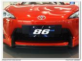 20130919 Toyota 86 隨拍:IMG_4967.jpg