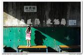 20131013 北市 芝山岩河濱公園 隨拍:DSC_8048.JPG