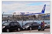 20170722-23 北市 松山機場周邊 飛機隨拍:DSC_2125.JPG