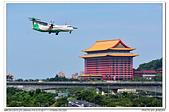 20170930 北市 松山機場飛機 與 汐科鐵道 隨拍:DSC_2955.JPG