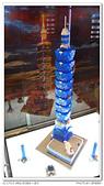 20150529 台北 三創 玩具樓層 (GBIT鋼彈, RAKUCHO等) 隨拍:P5290897.JPG