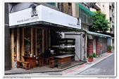 20131206 北市 青田街 日式老建築與街景 隨拍:DSC_1723.JPG