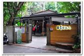 20131206 北市 青田街 日式老建築與街景 隨拍:DSC_1737.JPG