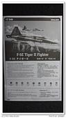 1/72 Hobby Boss F-5E Tiger II 單載戰鬥機 製作公開:P9240036.JPG