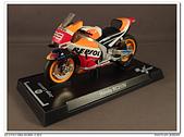 7-11 世界摩托車錦標賽冠軍榮耀 :P5230032.JPG