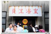 20131026 北市 台北機廠 關廠最後一拍:DSC_0422.JPG