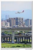 20160730 北市 圓山大飯店 飛機隨拍:DSC_7535.JPG