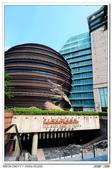 20131026 北市 台北機廠 關廠最後一拍:DSC_0405.JPG