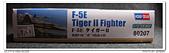 1/72 Hobby Boss F-5E Tiger II 單載戰鬥機 製作公開:P9240031.JPG