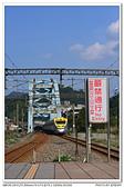 20180218 新北市 八堵車站 鐵道隨拍:DSC_5870.JPG