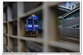 20190205 新北市 汐科站 台鐵 南海電鐵彩繪列車-藍武士 補考:DSC_9216.JPG