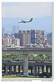 20160730 北市 圓山大飯店 飛機隨拍:DSC_7541.JPG