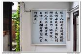 20131206 北市 青田街 日式老建築與街景 隨拍:DSC_1753.JPG