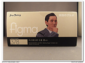 Figma 6吋 孤獨美食家 井之頭五郎 松重豐 版本:P9220007.JPG