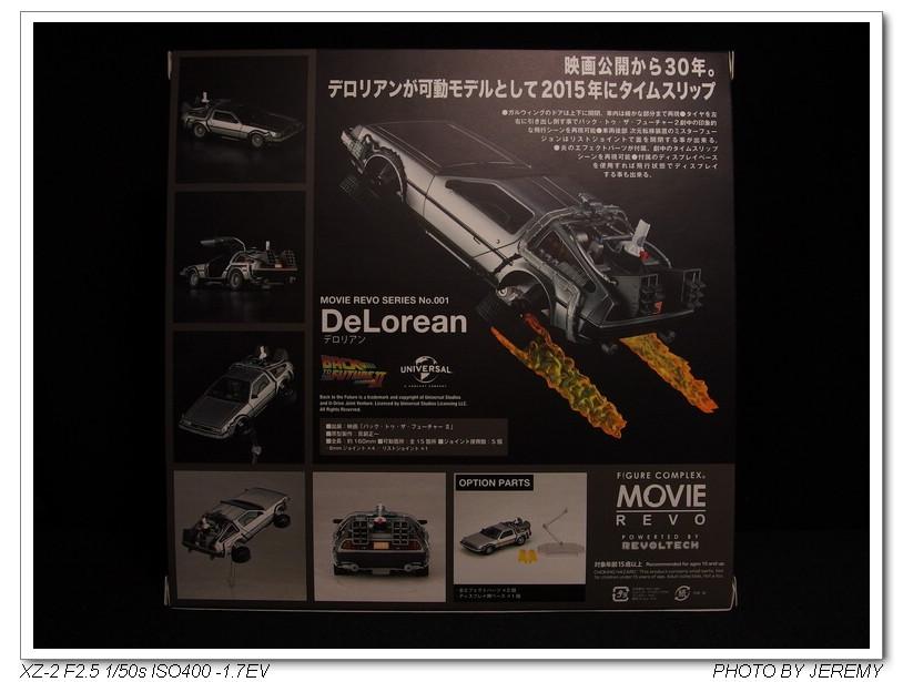 KAIYODO 海洋堂 MOVIE REVO系列 回到未來2 時光車:PB010282.JPG