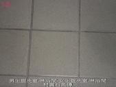 38-浴室防滑止滑-學校浴室地面,清潔,止滑墊,磁磚清潔劑,石材污垢處理劑,居家修繕,修繕工程,止滑:38-浴室防滑止滑-學校浴室地面,清潔,止滑墊,磁磚清潔劑,石材污垢處理劑,居家修繕,修繕工程,止滑條,止滑塗料 (4).jpg