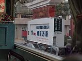 日月潭@南投(員工旅遊):南投埔里酒廠