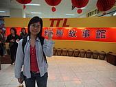 日月潭@南投(員工旅遊):台灣紹興故事館