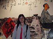 日月潭@南投(員工旅遊):酒甕隧道