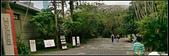 20150702_松山文創園區:20150702_01.jpg