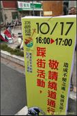 20151017_恆春半島海口,後灣,白砂,民謠節 等:20151017_13.jpg