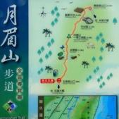 20100130_2流浪 11 號公路 (三之三) : 月眉山北線等:相簿封面