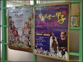 20120711_來去虎尾 - 雲林布袋戲館、故事館 (虎尾郡役所、郡守官邸) 等:20120711_12.jpg