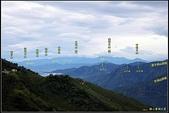 0000_嘉義十二名山:嘉義梅山碧湖北望, 底圖由 Sharan Boy 攝於 2011/08/28