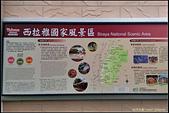 20150521_白河水庫_西拉雅風管處:20150521_06.jpg