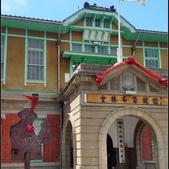 20120711_來去虎尾 - 雲林布袋戲館、故事館 (虎尾郡役所、郡守官邸) 等:相簿封面