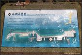 20151004_澎湖西嶼西堡壘、山水30高地等:20151004_07.jpg